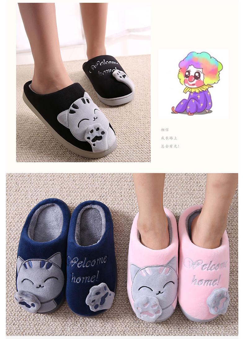 CUTE COZY CAT PAW SLIPPERS 9
