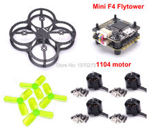 80mm MM80 Racing frame Quad + Mini F4 Flytower Flight control Integrated OSD 4 in 1 ESC Support Dshot + 1104 4000KV Motor 2030(China)
