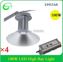 Supermarket and industrial led  100w led highbay lighting ,45/90/120 degree aluminum reflector available