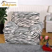 Sofa Cover anti-dirty Chaise Couch Sofa cover Elasticity flexible  Funiture Cover Design 23 Colors- Machine Washable