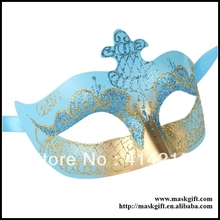 Hot Sell Free Shipping Light Blue And Gold Venetian Masquerade Party masks Party Suppliers 2016(China)