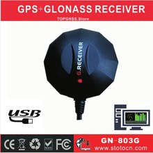 10PCS USB GPS GLONASS receiver,UBLOX GNSS Chip dual-mode, USB output, support GLONASS, BDS compatible, alternative BU353(China)