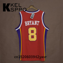 Custom Adult Throwback Basketball Jerseys #8 Bryant college Boilermakers Embroidered Basketball Jersey Size XXS-6XL(China)