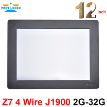 Partaker Z7 4 Wire Resistive Touch Screen All In One PC Computer with 2mm 12.1 Inch Intel Celeron J1900 touch panel kit