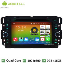 "Quad Core 16GB Android 5.1.1 7"" 1024*600 WIFI DAB+ FM Car Multimedia DVD Player Radio Stereo Screen PC For Hummer H2 2008-2011"