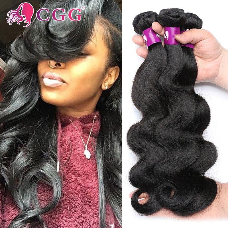 CGG Brazilian Virgin Hair Body Wave Unprocessed Virgin Human Hair Weave Bundles Mink Virgin Brazilian Hair Body Wave 4 Bundles<br><br>Aliexpress