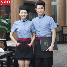 Fast Food Restaurant Uniforms Shirts Summer Short Sleeve Catering Clothes Cheap Cooks Shirt +Apron Set Discount Workwear uk Gift