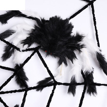 Halloween Decorations Furry Spider Haunted House Halloween Prop Fake Spider Web Toy DIY Party Bar KTV April Fool's Day Decor