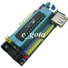 DIY Kit ATmega8 ATmega48 AVR Minimum System Development Board Kits Miniture Mini Electronic Suite Parts (NO Chip)