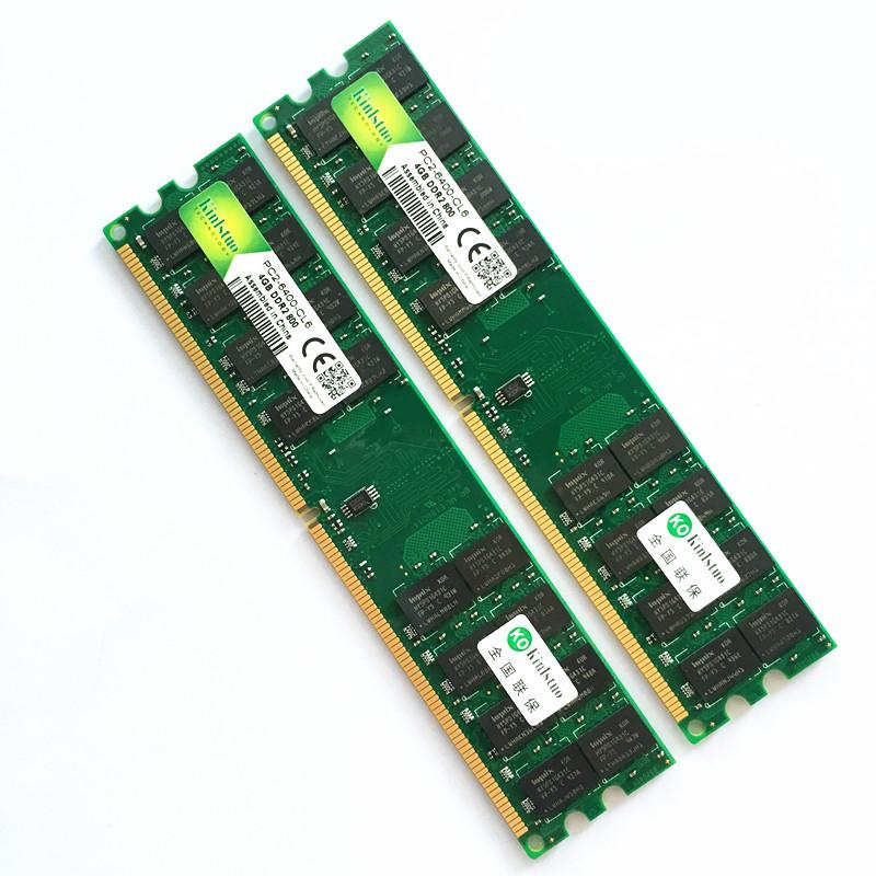PC 4G 800 4