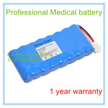 Replacement FOR Vital Signs Monitor Medical TWSLB-008,HYLB-1049,M3 ECG Machines BATTERY
