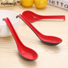 Keythemelife Black and red color 2 side sauce surface herb spice tableware package Japan style PP health special design(China)