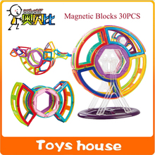 30PCS magnetic building blocks designer model & building toys enlighten construction educational toys magnet toys toddler toys