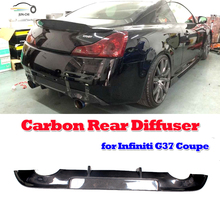 G37 carbon fiber car rear diffuser lip For infiniti G37 2 Door base sedan journey sedan 2009-2013 (not fit USA market)