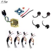 12A ESC Speed controller MT2204 Brushless Motors With CC3D Open Flight Control Connection Board For FPV RC Quadcopter