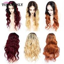 Short Burgundy Wig Promotion-Shop for Promotional