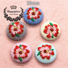 10pcs 18mm Peony Flower Embroidery Fabric Covered Round Flatback Buttons DIY Home Garden Scrapbooking