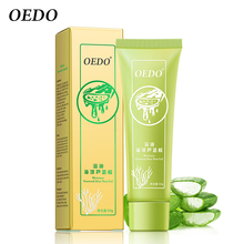 Seaweed Aloe Vera Gel Hydrating Whitening Day Creams Acne Anti Aging Wrinkle Collagen Whitening Facial Cream Brighten Skin Care(China)