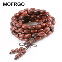 MOFRGO Lobular Red Sandalwood Olivary Meditation Prayer Buddha Bracelet Mala Beads Bracelets & Bangles For Women Men Jewelry