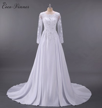 C.V Vestido De Noiva Backless Mariage Wedding Dress 2017 Long Sleeve Court Train Satin Vintage Lace Wedding Dresses W0051(China)