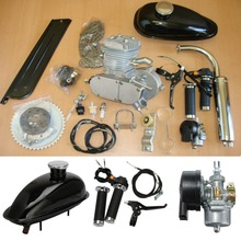 80cc 2 Stroke Sliver Cycle Motor Muffler Motorized Bicycle Bike Engine Kit Set