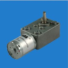 1PCS JGY-370 12VDC DC reduction motor Micro DC gear motor(China)