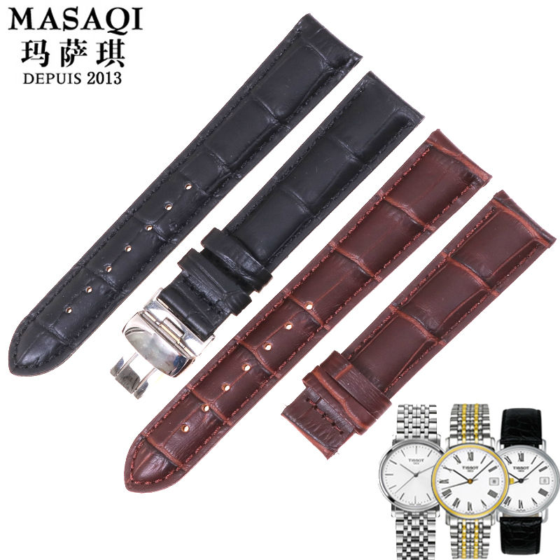 MASAQI Mens WatchBand For Tissot 1583 T52 Mind Watch Band T57/T95 Male Top Quality Ultrathin Watch Genuine Leather Watch Strap<br>