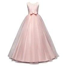 Online Get Cheap Girls Party Dresses Mint Aliexpresscom