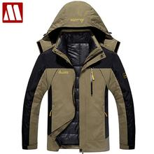 Men Fashion Warm -20 Degrees Winter Removable Hooded Jacket Men Thicken Waterproof Windproof Jackets Two In One Parka Coat F059(China)