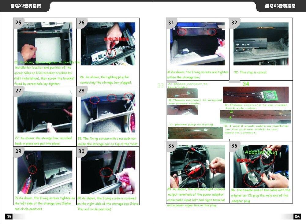 BMW X3 Installation instruction 3