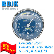 Computer Room Hygrometer & Thermometer with High Accuracy Free Shipping(China)