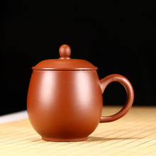300ml Yixing Ore Purple Cup famous pure hand-made tea cups red robe dragon egg cup(China)