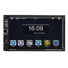 7020G 7inch 1 DIN Touch Screen Car Radio DVD MP5 Video Player+Rear CamBluetooth FM GPS Navigation Steering Wheel Remote Control