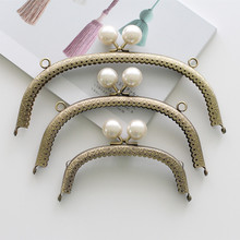 Mini lovely Bronze arc-shaped 12.5/205mm Thick Large White bead Metal-opening Bags,Metal Purse frame Kiss Clasp 5piece/lot KJ003(China)