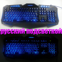 Russian gaming backlit illuminated keyboard Russia layout letter 3 color led backlight light gamer USB wired computer desktop(China)