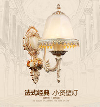 French classic romance style wall lamp/light for reading room, hotel,bedroom,Stairs passage,dinning room, restaurant