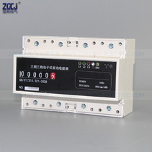 Counter number display 3 phase 3 wire din energy meter 3x380V,3x100V,3x220V 60A 0-99999.9kWh electric type active energy meter(China)
