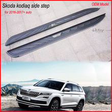 new arrival side step side bar running board for Skoda Kodiaq 2016 2017, powerful loading, quality supplier, quality guarantee