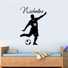 Cool Personalized Football Soccer Ball Name & Number Vinyl Wall Decal Poster Art Eco-friendly Children Wall Sticker Room Decor(China)