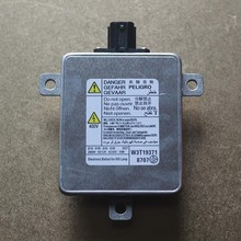 Genuine Misubishi/Acur Headlight HID D2S/D2R XENON Ballast Part number : W3T19371(China)