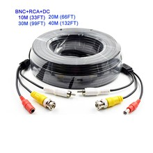 10m 20m 30m 40m CCTV BNC + DC +RCA Cable for CCTV Camera Coaxial Video Audio Power Siamese Cable for Surveillance DVR System Kit(China)