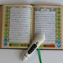 Quran Pen Original Islamic Holy Quran Reading Pen with Quran Book many Reciters translation language Muslim gift Koran books(China)