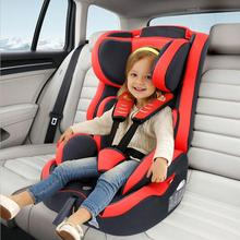2017 Hot Sale Forward Install Baby Safety Seat Can Sit Lying 9 Months - 12 Years Old Child Kids Safety Car Seat Auto Seat
