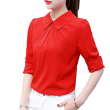 Buy Summer Style Women Office Work Wear Chiffon Blouses Shirt Lady Girsl Long Sleeve Turn-down Collar Blusas Shirts DF1170 for $11.28 in AliExpress store
