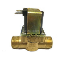 AC 220V 1/2'' Brass Electric Solenoid Valve Solar Hot Water Control