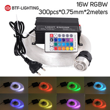 16W RGBW 300pcs*0.75mm*2M  LED Fiber optic light Star Ceiling Kit Lights optical lighting+RF 24key Remote engine+5pcs crystal