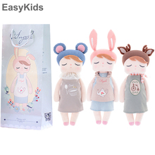 New Metoo dolls 33cm/43cm Rabbit Deer Mouse Baby plush toy Doll Sweet Lovely stuffed Toys Soft Animal Dolls For Kids Girls(China)