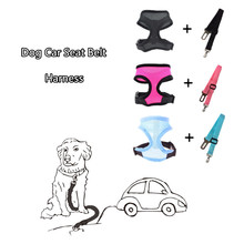 Hot selling Adjustable Puppy Dog Car Seat Belt & Harness for Dogs Cat Pet Vehicle Safety Seat Belt/Life Belt Teddy Yorkie Leash