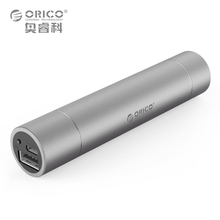 ORICO 2600mAh Premium Aluminum Ultra Slim Lipstick-Sized Portable Charger Power Bank Backup Battery Pack with Flashlight (Gray)