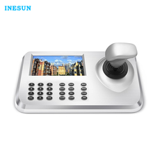Inesun ONVIF Network Keyboard Controller 5 inch 3D Joystick HD LCD Display IP PTZ Keyboard Controller For High Speed Dome Camera(China)